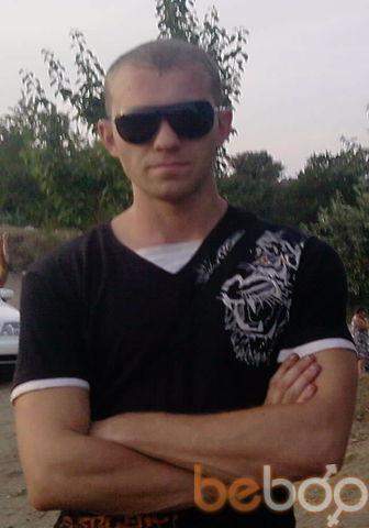 Фото мужчины vasiliy, Александрия, Украина, 33