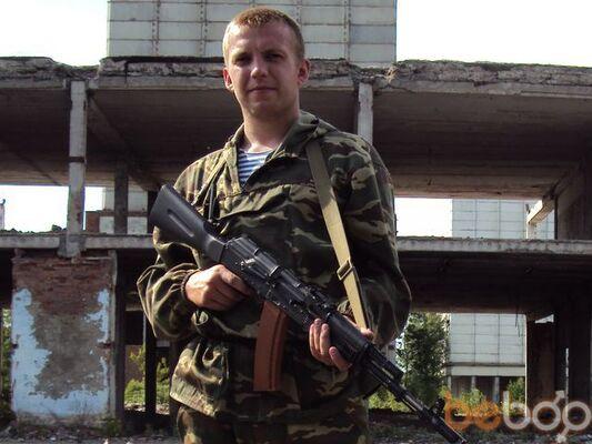 Фото мужчины гранит, Новокузнецк, Россия, 30