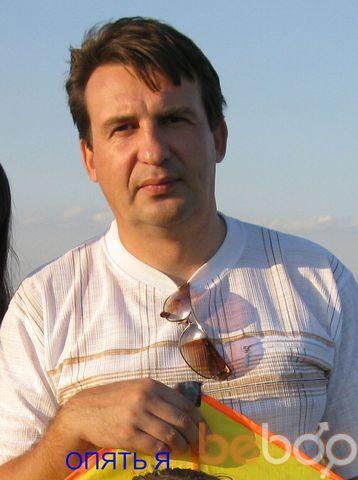 Фото мужчины nikon, Алчевск, Украина, 47