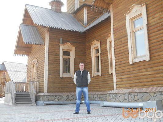 Фото мужчины Белый, Саратов, Россия, 37