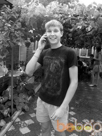 Фото мужчины kalinus92, Новочеркасск, Россия, 25
