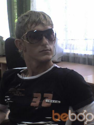 Фото мужчины Byndyn, Ялта, Россия, 25
