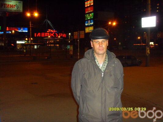 Фото мужчины malysh, Челябинск, Россия, 54