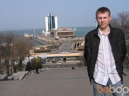 Фото мужчины Alexx, Харьков, Украина, 32