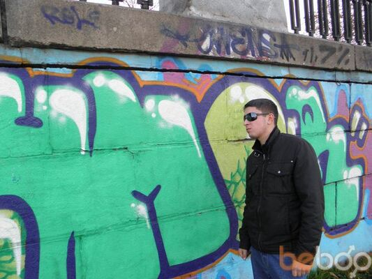 Фото мужчины псевдо, Днепропетровск, Украина, 27