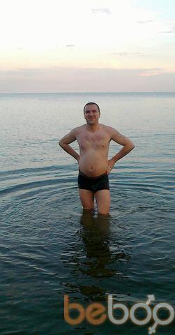Фото мужчины Serg83, Днепродзержинск, Украина, 34
