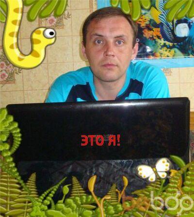 Фото мужчины kotik, Александров, Россия, 40