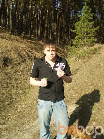 Фото мужчины Kvartik, Харьков, Украина, 33
