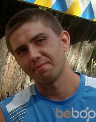 Фото мужчины Серега, Кривой Рог, Украина, 28
