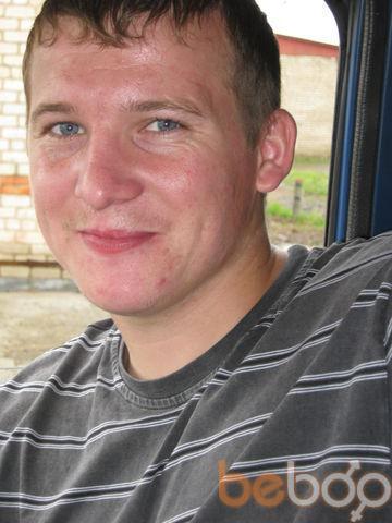 Фото мужчины Серж, Лесозаводск, Россия, 28