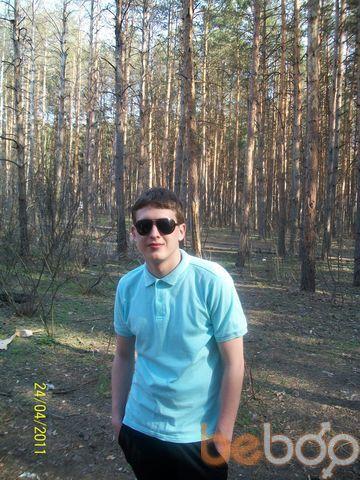 Фото мужчины Zagreb, Воронеж, Россия, 24