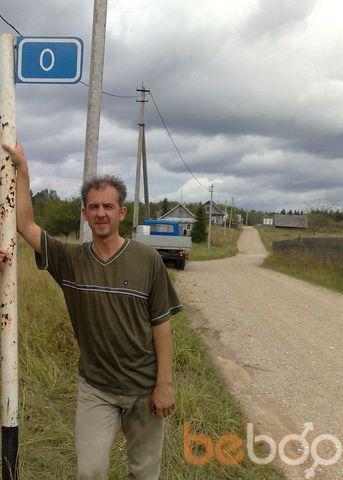 Фото мужчины Скромные, Сыктывкар, Россия, 50