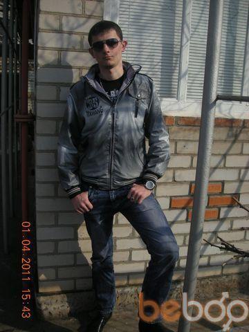 Фото мужчины Цезарь, Кривой Рог, Украина, 23