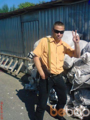 Фото мужчины Dmitriy, Заславль, Беларусь, 40