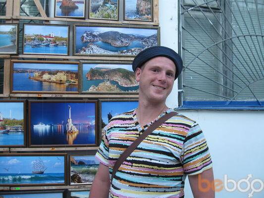 Фото мужчины Jon, Запорожье, Украина, 32