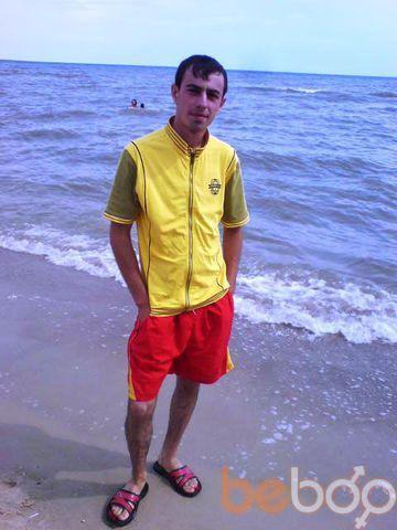 Фото мужчины Aren_Djan, Донецк, Украина, 27