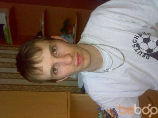 Фото мужчины Dima, Челябинск, Россия, 33