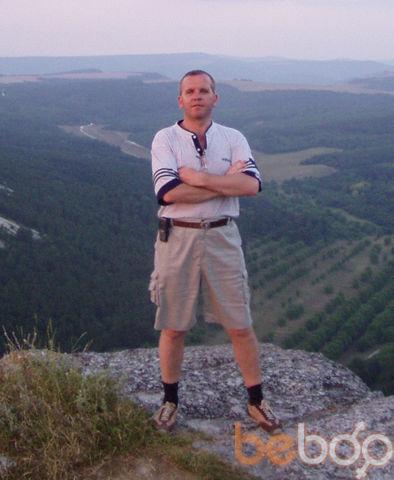 Фото мужчины Владимир, Донецк, Украина, 53