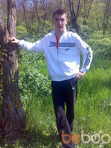 Фото мужчины Alexandru, Кишинев, Молдова, 27