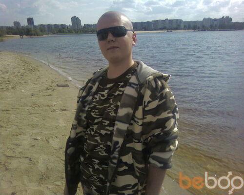 Фото мужчины maximus, Черкассы, Украина, 30
