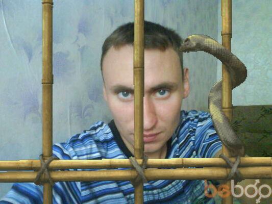 Фото мужчины SERG, Харьков, Украина, 35