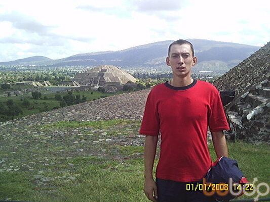 Фото мужчины reebes, Калуга, Россия, 27