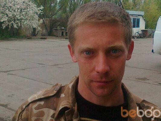 Фото мужчины наркотик, Куйбышево, Украина, 32