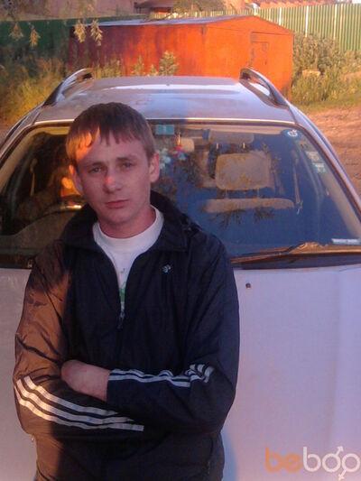 Фото мужчины aleksandr, Новосибирск, Россия, 29