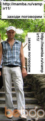 Фото мужчины clonar, Одесса, Украина, 36