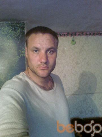 Фото мужчины Виталик, Днепропетровск, Украина, 41