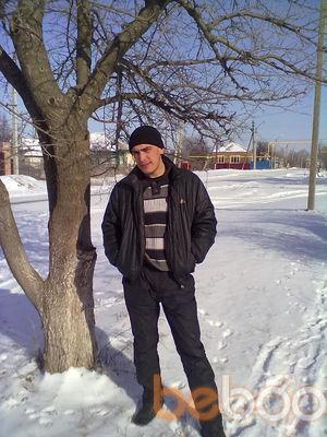 знакомства зимовниках