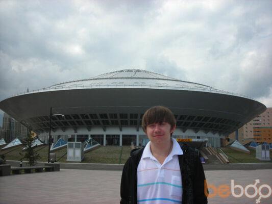 Фото мужчины Apuox, Шымкент, Казахстан, 26