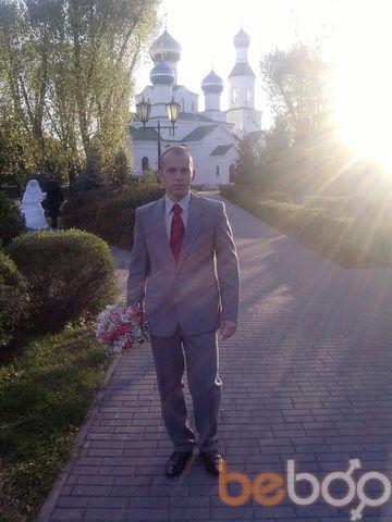 Фото мужчины АлеX, Бобруйск, Беларусь, 28