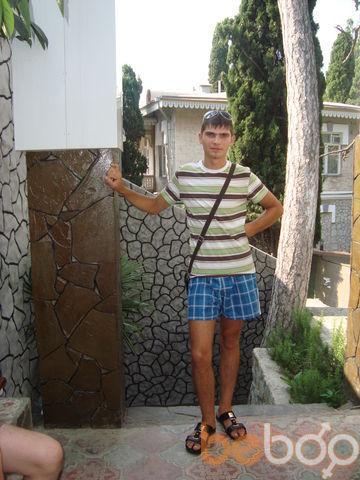 Фото мужчины Женик Тихоно, Минск, Беларусь, 27
