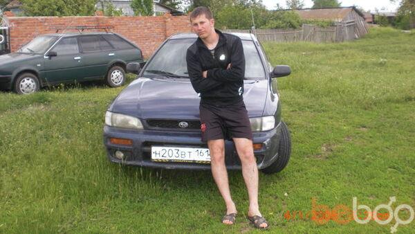 Фото мужчины Димыч61, Волгодонск, Россия, 27