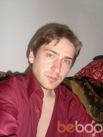 Фото мужчины vladimir1984, Оргеев, Молдова, 33