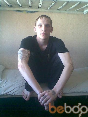 Фото мужчины артемка, Казань, Россия, 25