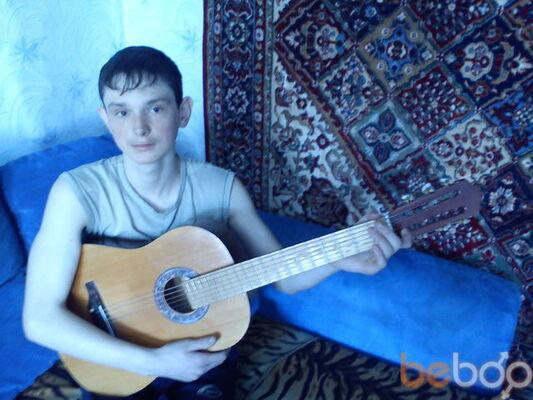 Фото мужчины Иван Белов, Биробиджан, Россия, 24