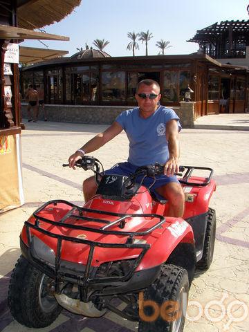 Фото мужчины вадос, Черкассы, Украина, 41