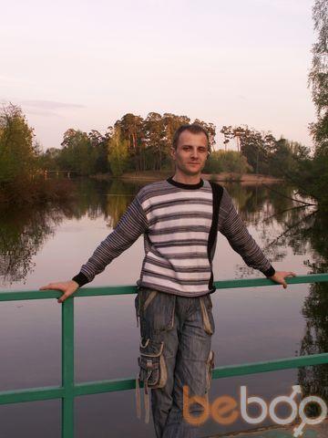 Фото мужчины DimaZ, Одесса, Украина, 38