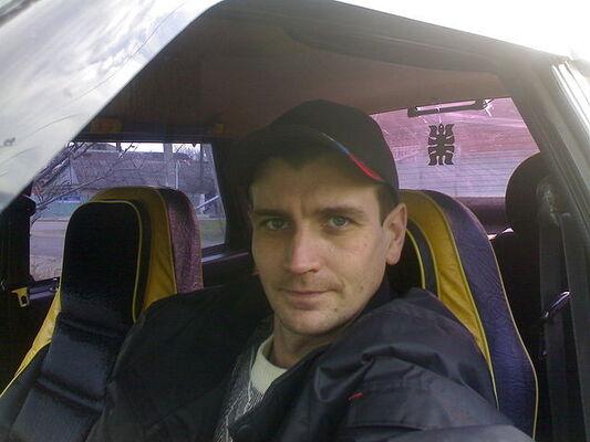 Фото мужчины Mihail, Кропоткин, Россия, 37