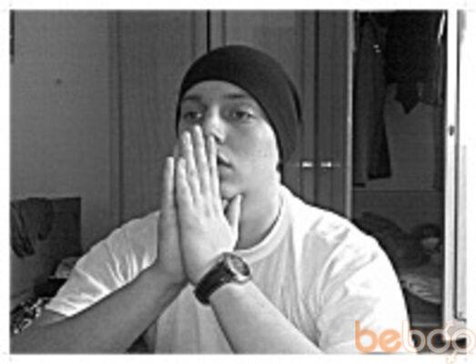 Фото мужчины Зануда, Черновцы, Украина, 25