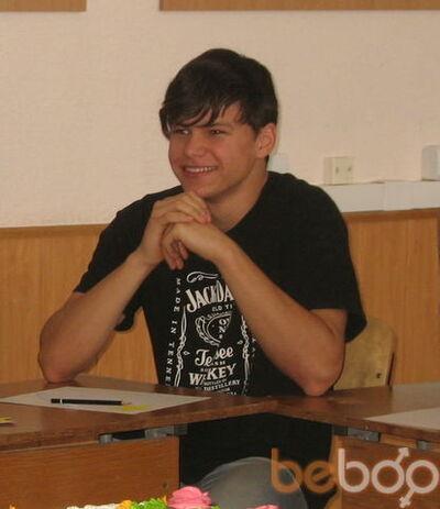 Фото мужчины Misha, Городище, Украина, 25