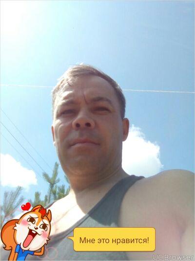 Фото мужчины илья, Уфа, Россия, 43