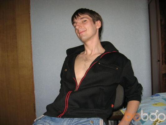 Фото мужчины Kohinorics, Харьков, Украина, 28