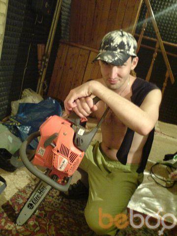 Фото мужчины Макс, Дзержинский, Россия, 33