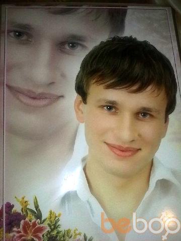 Фото мужчины aroslav19, Винница, Украина, 26