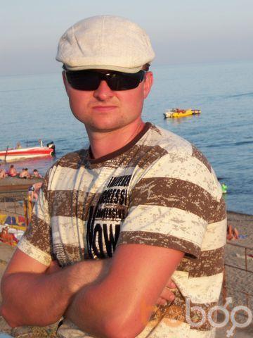 Фото мужчины Stadnik, Черкассы, Украина, 35
