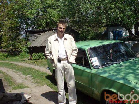 Фото мужчины skela, Кагарлык, Украина, 36