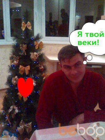 Фото мужчины kalohin, Тирасполь, Молдова, 45